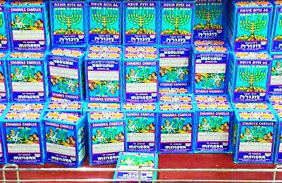 A display of Menorah Candle Company Chanukah candles.