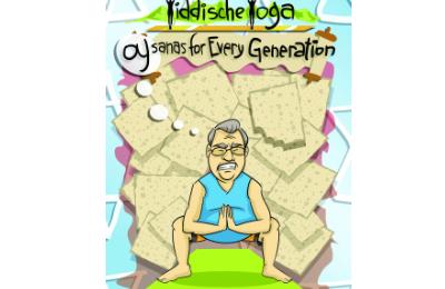 yiddische_yoga