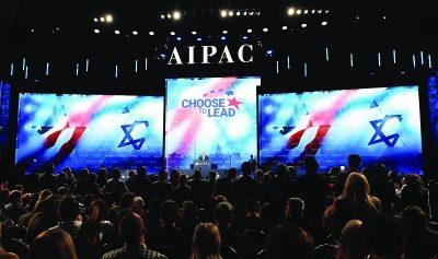 Benjamin Netanyahu at the 2018 AIPAC conference.(Ashernet)