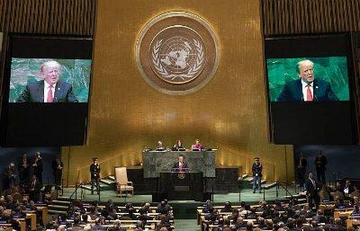 Trumps speaks at the UN, Sept. 25, 2018 (Joyce N. Boghosian)