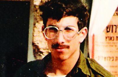 Sgt. 1st Class Zachary Baumel (IJN file photo)